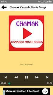 Chamak Movie Songs(kannada) - náhled