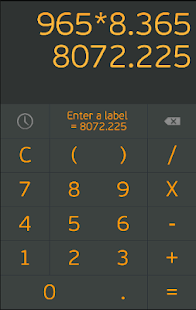 Calculator Remember- screenshot thumbnail