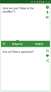 Bulgarian - English Translator- screenshot thumbnail