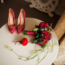 Wedding photographer Margarita Biryukova (MSugar). Photo of 07.09.2016