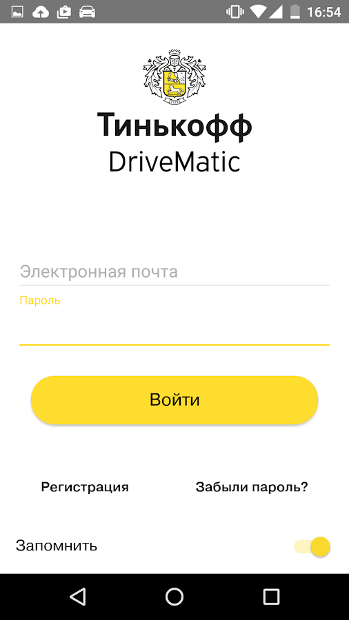 Тинькофф DriveMatic- screenshot