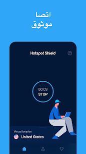Hotspot Shield Free VPN Proxy & Secure VPN  4