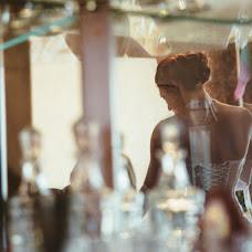 Wedding photographer Olga Simakova (Ledelia). Photo of 10.04.2016