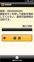 screenshot of Disaster Message Board