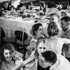 Wedding photographer Alena Kin (photokin). Photo of 18.10.2018