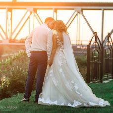 Wedding photographer Aleksey Nabokov (Tekilla). Photo of 08.01.2017