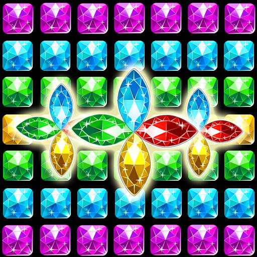 Panda Jeweled Star