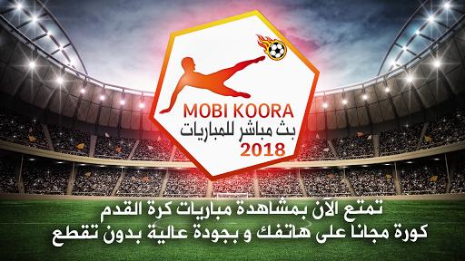 Mobi Kora sport - bat mobachir mobarayat koora for PC