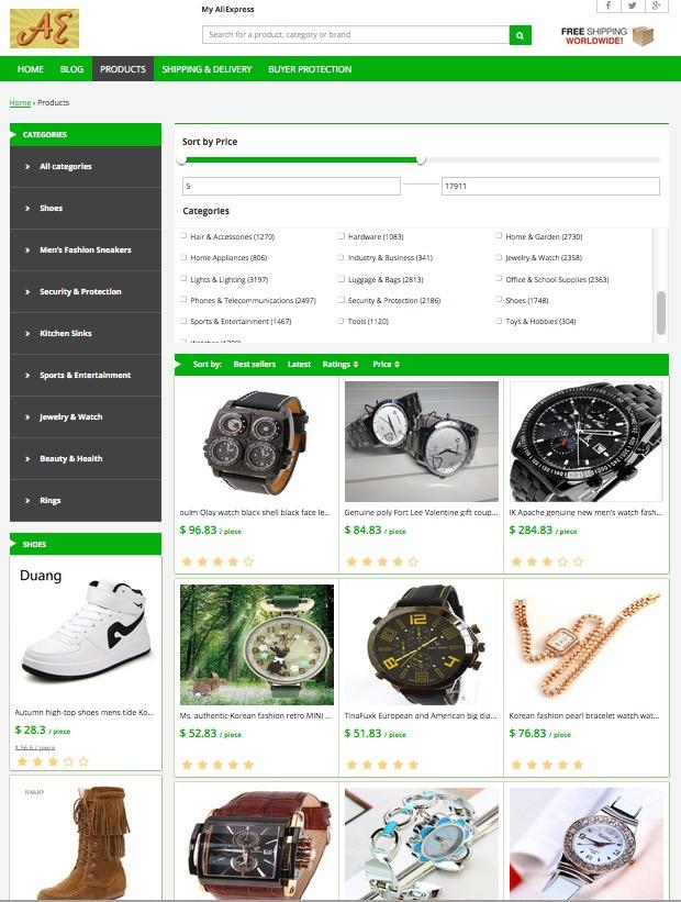 MyAliExpress – Screenshot