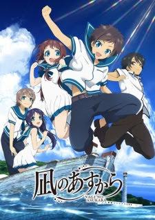 Nagi no Asukara (A Lull in the Sea) thumbnail