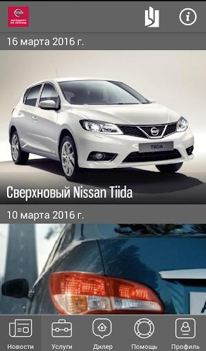Автоцентр Nissan на Таганке|玩生活App免費|玩APPs