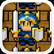勇者警報 〜魔王の城を守れ!〜 - Androidアプリ