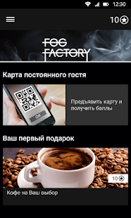 FOG FACTORY - náhled