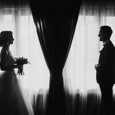 Wedding photographer Dasha Antipina (FotoDaA). Photo of 18.05.2017