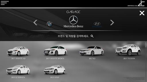 Download 3D Car Tuning App - Indicar Tuning[beta] Google Play