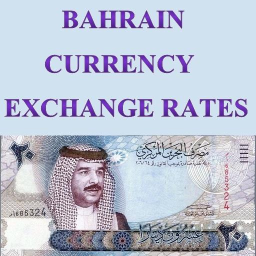 Bahrain Currency Exchange Rate S