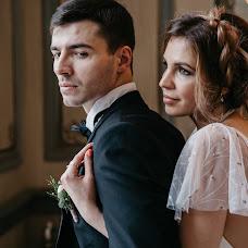Wedding photographer Aleksandr Kuzin (Formator). Photo of 25.04.2018