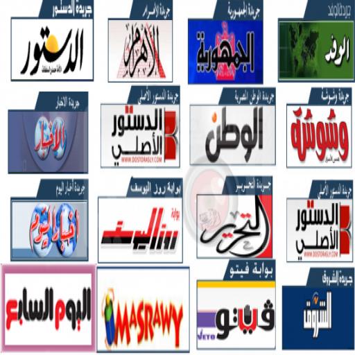 الصحافة المصرية file APK for Gaming PC/PS3/PS4 Smart TV
