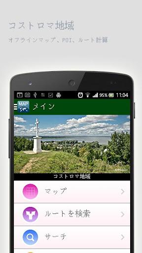 混沌之戒2 CHAOS RINGS II2.1.2中文破解版安卓游戏下载