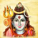 शिव चालीसा आरती व्रत कथा स्तुति व् उपासना संग्रह icon
