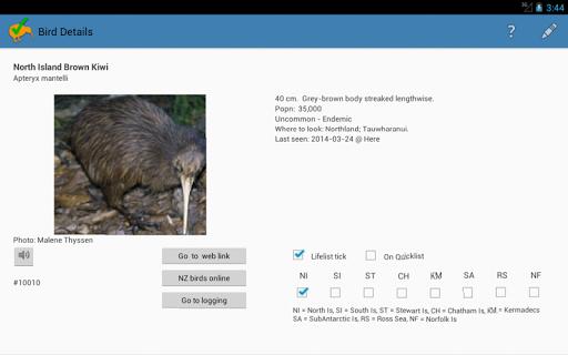 NZ Birding Checklist screenshot 17
