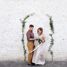 Wedding photographer Mariya Muzychenko (mariamuzychenko). Photo of 21.06.2016