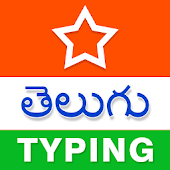 Telugu Typing (Type in Telugu) App