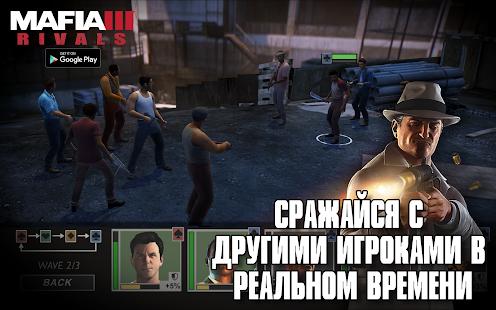 Mafia III: Банды Screenshot