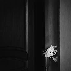 Photographe de mariage Vera Smirnova (VeraSmirnova). Photo du 14.12.2018