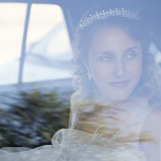 Wedding photographer Olga Orlova (orlovaphoto). Photo of 16.12.2016