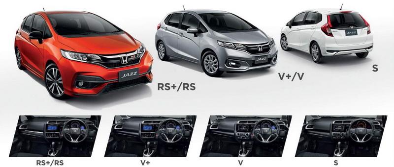 ราคารถยนต์ Honda Jazz GK มีให้เลือก 6 รุ่นย่อย ดังนี้
