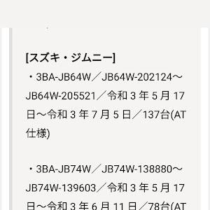 ジムニーシエラ JB74Wのカスタム事例画像 オンジ🍐さんの2021年09月09日23:07の投稿