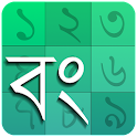 Bengali Calendar (Bangladesh) icon