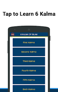 6 Kalma of Islam- screenshot thumbnail