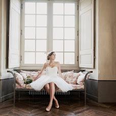 Wedding photographer Perin Louis (louisperin). Photo of 08.04.2015