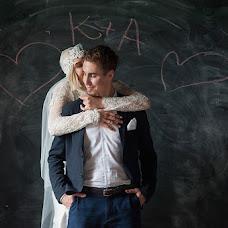 Wedding photographer Dmitriy Kuznecov (spi4). Photo of 21.08.2016