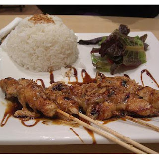 Indonesian Chicken Sate'