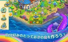 マジカルアイランド – 新感覚マジカル農業ゲームのおすすめ画像5