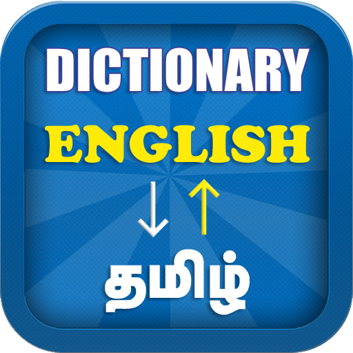 English Tamil Dictionary Tamil English Dictionary Apps On Google Play