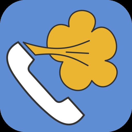 Fart Phone Call