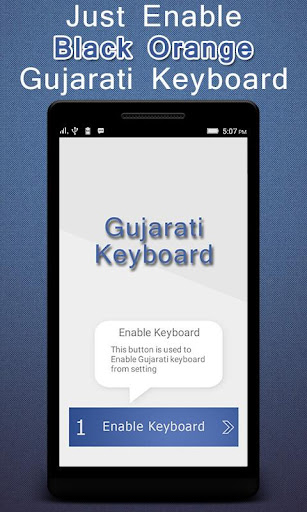 Gujarati Keyboard : Guj & Eng Apk Download 2