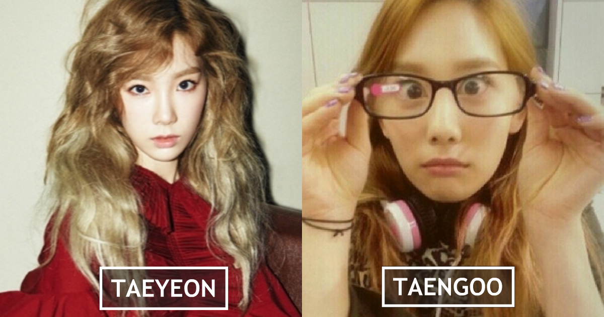 10 Beautiful Idols Who Are Gifted At Making Ugly Faces ...