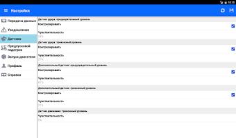 Screenshot of Pandora Info