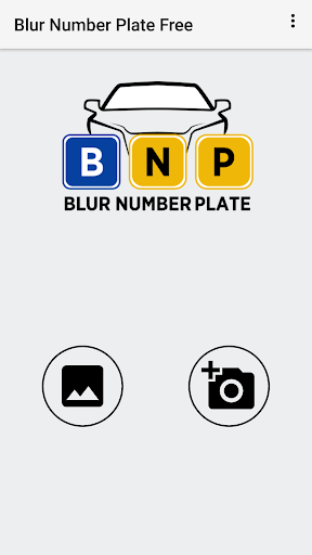 Blur Number Plate screenshot