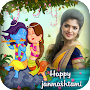 Janmashtami Photo Frames APK icon