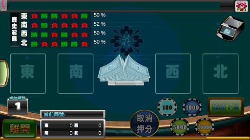 妞妞牌九-HK|玩博奕App免費|玩APPs