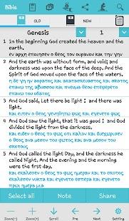 Shalom Bible - Christian - náhled