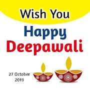 हैप्पी दिवाली -2019 शुभकामनाएँ