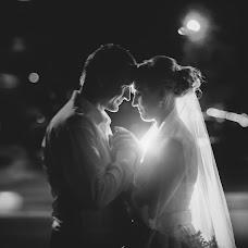 Wedding photographer Aleksandr Khalimon (Khalimon). Photo of 15.07.2016