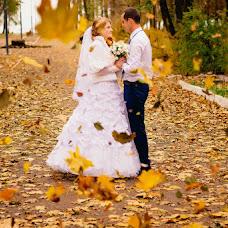 Wedding photographer Vlad Trenikhin (VladTrenikhin). Photo of 22.11.2016